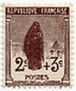 FRANCE-STAMP-TIMBRE-N-148-034-ORPHELINS-DE-LA-GUERRE-2c-3c-034-NEUF-x-TB