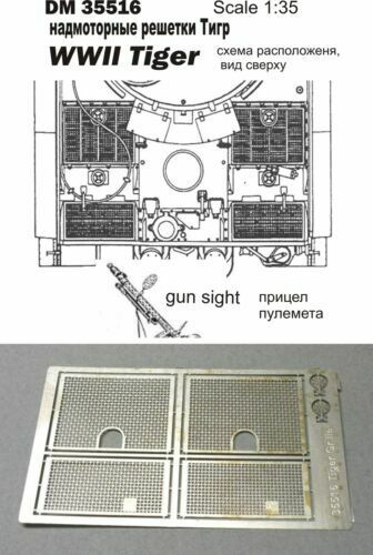 1//35 scale kit WWII Dan Models 35516 Nadmotornye Grilles Lattice for Tank Tiger