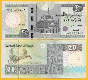 Egypt-20-Pounds-p-74-2018-Date-31-1-2018-UNC-Banknote