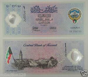 Kuwait-Polymer-Banknote-1-Dinar-Commemorative-2001-UNC