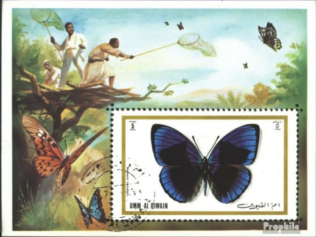 Umm al Qaiwain block50 (complete issue) used 1972 Butterflies