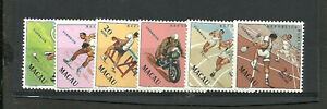 PORTUGAL MACAO YV # 392/7, COMPLETE SET, MNH