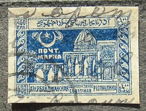 Azerbaijan 1922 Baku Central Railway postal control used
