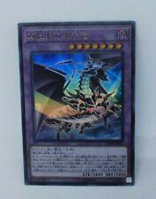 Yu-Gi-Oh Japanese Red-Eyes Slash Dragon DP18-JP003 Ultra Rare OCG Legend Duelist