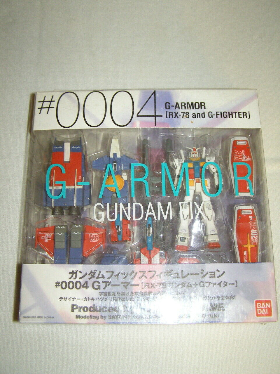 0004 Gundam FIX Figuration G-Armor (RX-78 and G-Fighter) action figure
