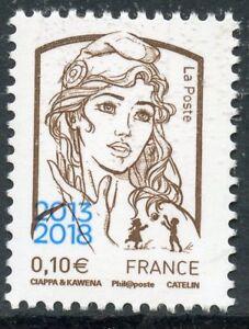 STAMP-TIMBRE-FRANCE-N-5234-SALON-PHILATELIQUE-DE-PARIS-PHILEX-MARIANNE
