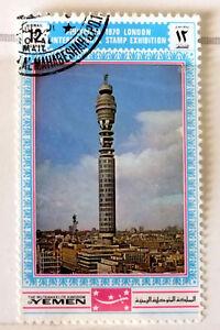 Mon ChéRi Yemen Francobolli -stamps - Timbres -