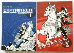 Captain-Ken-Vol-1-amp-2-Osamu-Tezuka-Manga-Novel-Anime-Comic-Book