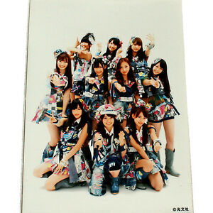Details about AKB48 Heavy Rotation Limited Photo Atsuko Yuko Minami Tomomi  Yuki Mayu Haruna