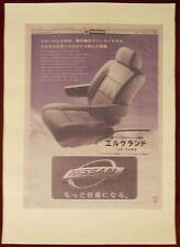 Original Newspapers Advertising Comercial Japan 7th May 1997 NISSAN Seat