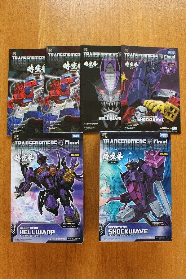 Takara Transformers Cloud Shockwave och Hellwarp Comic Action Figur Japan