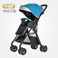 8pcs-Light-Weight-Travel-Baby-Stroller-Gifts-Portable-Can-Sit-And-Lying-Folding thumbnail 14