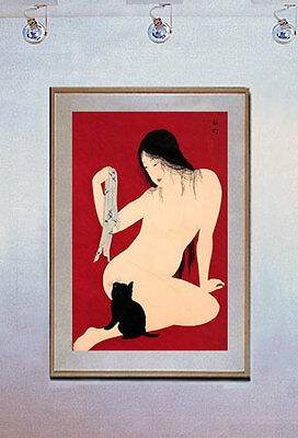 Edition Virgin and Black Cat 30x44 Japanese Print Hiroaki Asian Art Japan Ltd