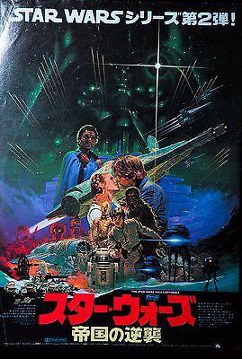 Star Wars The Empire Strikes Back 1980 Japan Mini Movie Poster Chirashi Japan B5