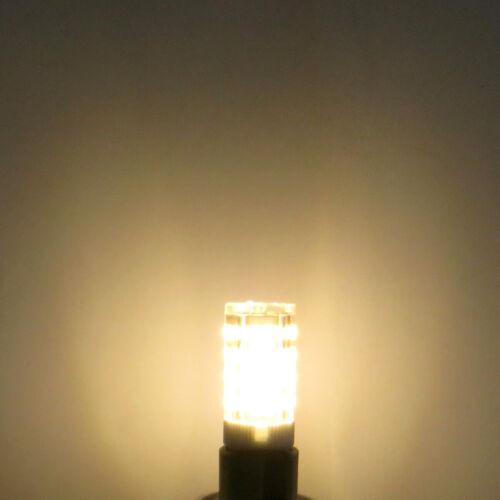 5pcs G8//G8.5 2 Pins LED Light Bulb 64-2835 Lights Lamp AC//DC 12V Ceramics Light