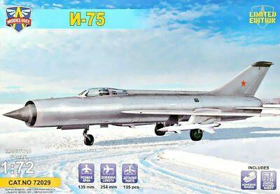 Amodel 7220 I-302P Soviet WW2 rocket interceptor prototype 1//72 toy model kit