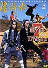 7 BLOWS OF THE DRAGON/WATER MARGIN(1972) DVD (SHAOLIN COLLECTION)RED SUN RELEASE