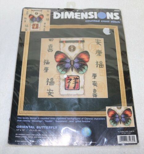 DIMENSIONS Counted Cross Stitch Kit, ORIENTAL BUTTERFLY, #35043, New