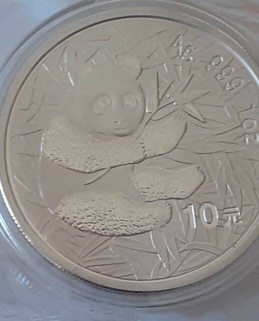 2000 China 1 oz Silver Panda ¥10 Coin GEM BU