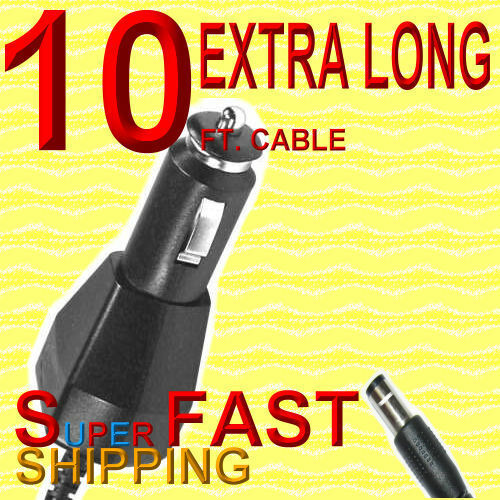 CAR power adapter for MEDELA Electric Breast Pump 9-VOLT 10FT XTRA LONG