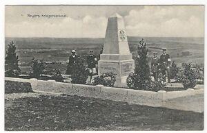 5-120-AK-SOLDAT-KRIEGERDENKMAL-19-11-1915-nach-PLESSA-LIEBENWERDA-ELSTERWERDA