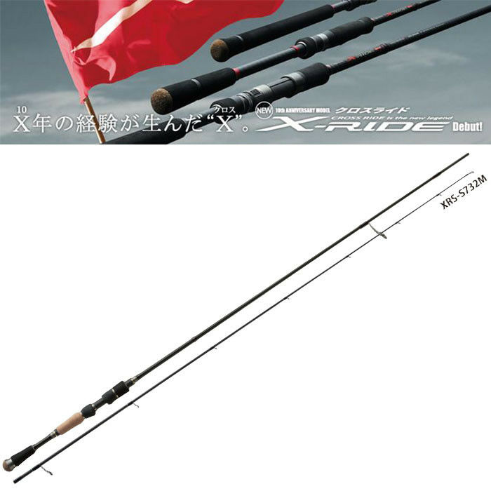 Major Craft X-RIDE 2 piece rod  XRS-S732M   outlet online