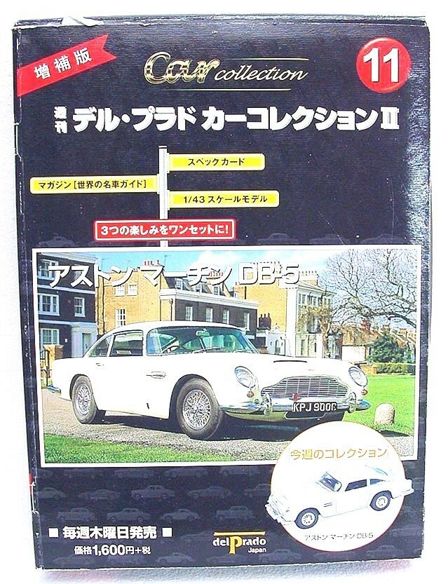 ahorra hasta un 30-50% de descuento DELPRADO 1 43 Aston Martin DB.5 como en de James James James Bond 007 Edición Limitada Japonés.  MIB  precios mas baratos