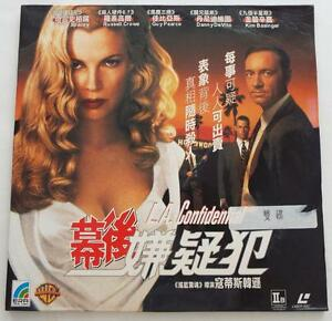 L-A-CONFIDENTIAL-Spacey-Bassinger-Crowe-Pearce-LASERDISC-CHINESE-SUBTITLES