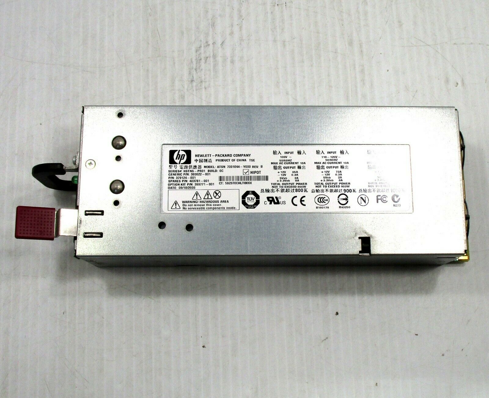 Genuine 010963-501 powerbutton DL380 G4