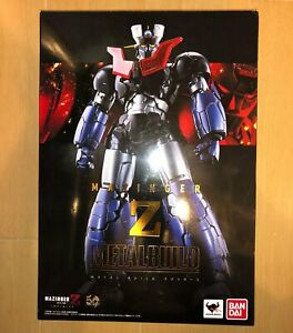 BANDAI METAL BUILD Mazinger Z Action Figure JAPAN OFFICIAL IMPORT FREE SHIPPING