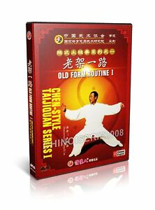Chen-style-Taijiquan-Chen-Style-Tai-Chi-Old-Form-Routine-I-by-Wang-Xi-039-an-4DVDs