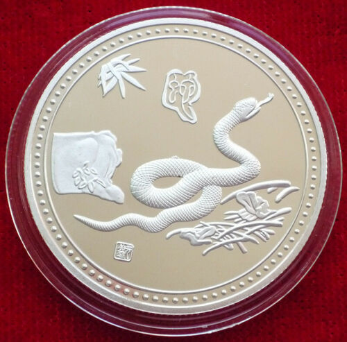 Wonderful Chinese Lunar Zodiac Year of the Snake Silver Coin