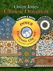 Owen Jones' Chinese Ornament by Owen Jones (Mixed media product, 2008)