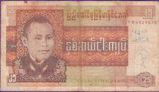UNION OF BURMA BANK NOTE 25 KYATS # B 1