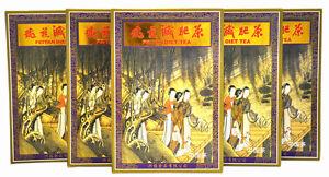 6-Packs-Fei-Yan-Feiyan-New-Swan-Slimming-Tea-Lose-Weight-120-Tea-Bags