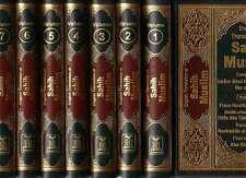 Sahih Muslim Arabic / English (7 Volume Set)