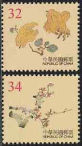 742B-CHINA-TAIWAN-2001-CHINESE-ENGRAVING-BIRDS-SET-2V-FRESH-MNH