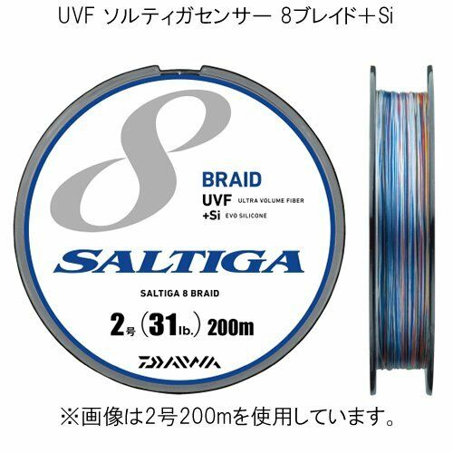 Daiwa Saltiga Sensor 8 Braid+Si 300m 35lb 16kg Multicolor PE Line NEW JAPAN