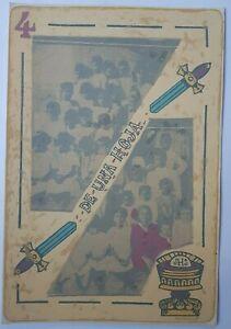 Serigraph by Alexis Linares. ¨De una hoja¨. 1990 Original signed by the artist.
