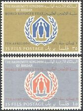 Jordan 1960 WRY/UN/Refugees/People/Welfare/Animation 2v set (n32000)
