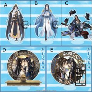 1PCS Anime Shapolang 杀破狼 Cosplay Acrylic BL Stand Figure Accessory Key Chain