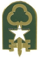 ARMY 300 MILITARY POLICE COMMAND UNIT CREST