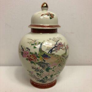 Japanese Satsuma Gold Floral Peacock Porcelain Lidded Jar Vase Marked 1979 Japan