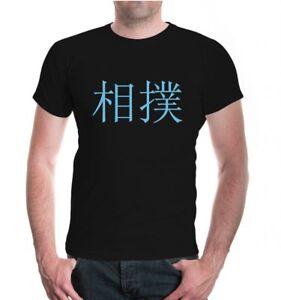 Herren-Unisex-Kurzarm-T-Shirt-Sumo-Sumoringen-Kampfsport-Kampfkunst
