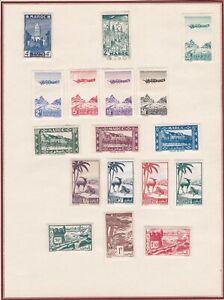 D86-MAROC-Petite-collection-sur-charnieres-17-Timbres-Obliteres-amp-Neufs