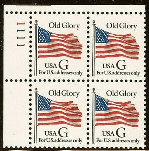 "2881 ""G Rate"" Plate Block 4 #1111 Mint NH Cat $60"