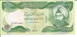 4RW 29MAR IRAQ 10000 DINAR P 95 UNC CONDITION