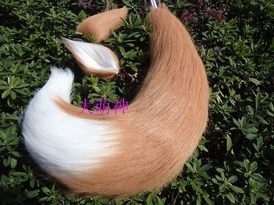 Halloween Spice and Wolf Horo Cosplay Prop Costume Plush Ear Tail USA Ship