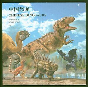 VR-China-4894-99-Block-229-im-Markenheft-BPC-14-PRC-2017-11-Booklet-Dinos