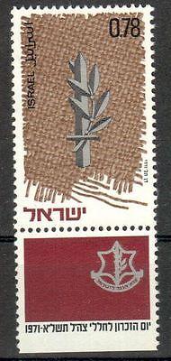 intern:land Israel Michelummer 502 Postfrisch Mittlerer Osten Briefmarken